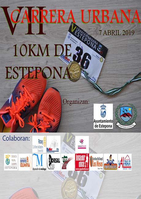 Colaboración VII Carrera Urbana Estepona, 7 de abril